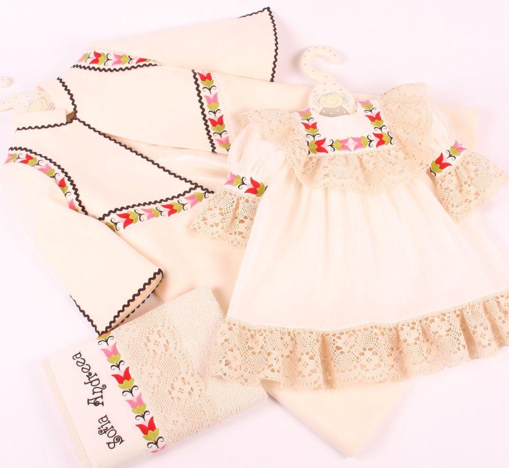 Trusoul Pentru Botez Costume Ii Si Camasi Stilizate Pagină 5